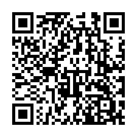 Codigo-QR-acceso-directo-formulario