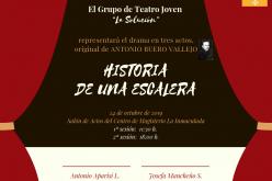 """El Grupo de Teatro Joven """"La Solución"""""""